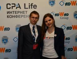 Sergey Khitrov and Ksenia Pchelintseva