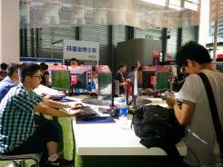 Gamers at ChinaJoy 2014